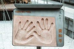 Yuen Wo Ping hand prints in Hong Kong stock images