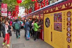 Yuexiu Guangfu temple fair 2 Royalty Free Stock Photography