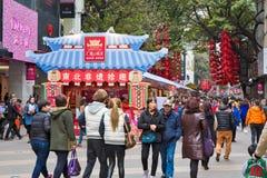 Yuexiu Guangfu temple fair Stock Photos