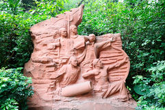 Yuexiu park statue Royalty Free Stock Images