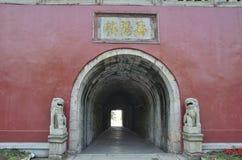 Yueyang City, Hunan province China. Asian beauty Chinese Hunan province Yueyang city Dongting Lake Yueyang Tower Park Stock Photos