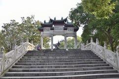 Yueyang stad, Hunan landskap Kina Arkivbild