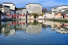 Yuezhao in Hong Village Royalty Free Stock Images