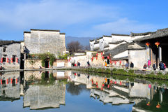 Yuezhao in Hong Village Royalty Free Stock Photography