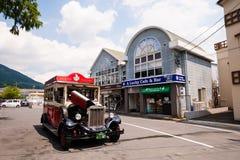 Yufuin Main Street Imagen de archivo