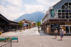 Yufuin Main Street.