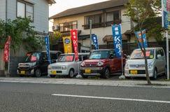 Yufuin in Oita, Japan. Stock Image