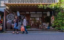 Yufuin in Oita, Japan. Stock Photography
