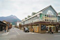 Yufuin stad Oita, Kyushu, Japan Arkivbilder