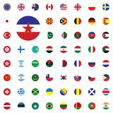 Yugoslavia round flag icon. Round World Flags Vector illustration Icons Set. Yugoslavia round flag icon. Round World Flags Vector illustration Icons Set Royalty Free Stock Image