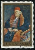 Yugoslavian artist Anastas Bocaric. RUSSIA KALININGRAD, 12 NOVEMBER 2016: stamp printed by Yugoslavia, shows the self-portrait of Yugoslavian artist Anastas Stock Photos