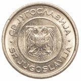 1 yugoslavian dinarmuntstuk Royalty-vrije Stock Foto's