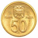 50 yugoslavian paragrafen-muntstuk Stock Foto's