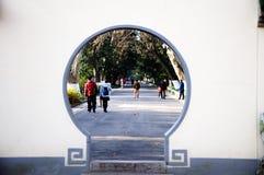 Yuhuatai park Royalty Free Stock Photo