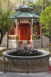 Yuk Yik Fountain Sik Sik Yuen Wong Tai Sin Temple Religion Great Immortal Wong Prayer Kau CIm Insence. Wong Tai Sin Temple is a well known shrine and major royalty free stock image