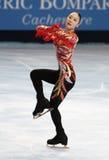 Yukari NAKANO (JPN) free program Royalty Free Stock Image