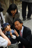 Yukio Hatoyama and wife Royalty Free Stock Photos