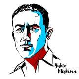 Yukio Mishima Portrait vector illustratie