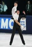 Yuko KAVAGUTI / Alexander SMIRNOV (RUS) Stock Photos