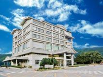 Yuli Tzu Chi Hospital royalty free stock image