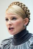 yulia de timoshenko Images libres de droits