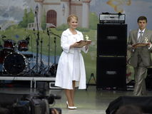 Yulia Timoshenko Photo stock