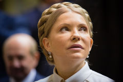 Yulia Tymoshenko Stock Photos