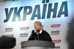 Yulia Tymoshenko op een bezoek aan Chortkiv_7 Royalty-vrije Stock Fotografie