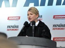 Yulia Tymoshenko op een bezoek aan Chortkiv_8 Royalty-vrije Stock Foto