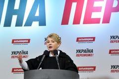 Yulia Tymoshenko op een bezoek aan Chortkiv_9 Stock Foto's