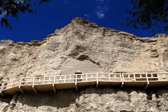 Yulin Grottoes. A branch of the Mogao Grottoes art system, located in  Guazhou county , Jiuquan city , Gansu province , China Royalty Free Stock Photo
