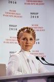 Yuliya Tymoshenko. Ukrainian politician and former Prime Minister Yulia Tymoshenko during the presidential elections in Ukraine Royalty Free Stock Photos