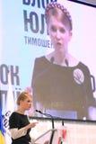 Yuliya Tymoshenko Imagenes de archivo
