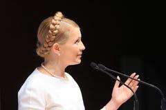 Yuliya Tymoshenko Imagem de Stock Royalty Free