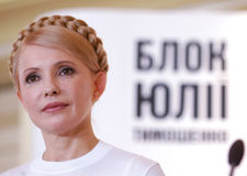 Yuliya Tymoshenko Stock Photography
