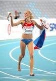 Yuliya Zarudneva de la Russie Photos libres de droits