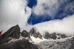 yulong горы стоковое изображение rf