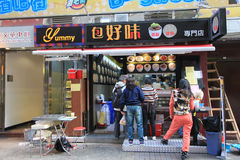 Yummy restaurant in hong kong Royalty Free Stock Images
