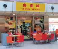 Yummy Yummy restaurant in hong kong. Yummy Yummy restaurant, located in East Point City Shopping Mall, Tseung Kwan O, Hong Kong. Yummy Yummy restaurant is a Royalty Free Stock Photos