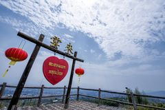 Yun Lain View Point in Pai Thailand royalty free stock photo