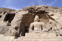 Yungang Caves. One of china's four most famous buddhist caves art treasure houses, is located about sixteen kilometers west of datong, shanxi province royalty free stock photo