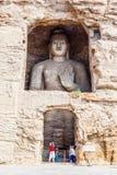 Yungang groty Zdjęcie Stock