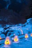 The Yunishigawa Kamakura Festival Royalty Free Stock Images