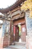 YUNNAN, CHINA - 22 DE MARÇO DE 2015: A CASA de OUYANG em Shaxi v antigo Fotografia de Stock Royalty Free