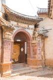 YUNNAN, CHINA - 22 DE MARÇO DE 2015: A CASA de OUYANG em Shaxi v antigo Imagem de Stock