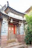 YUNNAN, CHINA - 21 DE MARZO DE 2015: Pueblo antiguo de Shaxi una ANC famosa Fotos de archivo