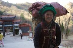 The carrying sling Chinese minorities elderly Stock Photos