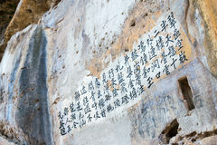 YUNNAN, CHINE - 21 MARS 2015 : Temple de Baoxiang au bâti de Shibaoshan Image libre de droits