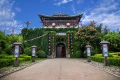 Yunnan Dali Dragon City foto de stock