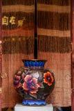 Yunnan Historyczny urząd miasta porcelana Zdjęcie Royalty Free